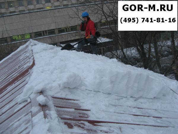 Инструкция техника безопасности при очистке снега с крыши