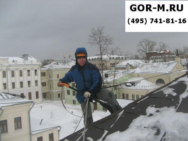 Наряд допуск на проведение очистки снега с крыш
