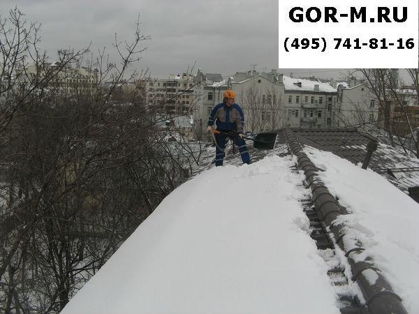 Расценки на очистку крыш от наледи и снега