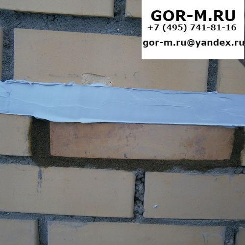 Чем можно утеплить стены если стены промерзают