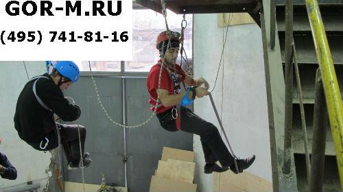 Купить удостоверения промышленного альпиниста в москве