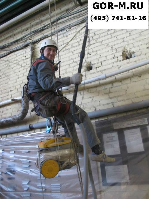 Услуги альпинистов промышленных саратов