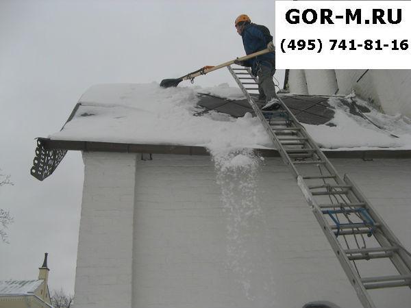 Чистка крыши от снега в договоре